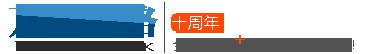 乌鲁木齐网站建设,乌鲁木齐网站设计,乌鲁木齐网站制作,新疆网站建设,新疆网站设计,乌鲁木齐网站推广,乌鲁木齐小程序开发