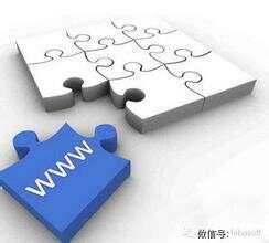 外贸网站建设解决方案