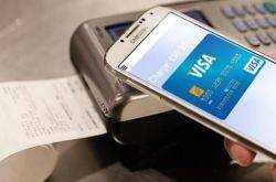 三星优异财报背后的隐忧:手机业务萎靡 支付遭
