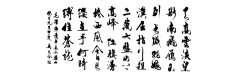 新疆网站设计可以用哪些免费字体?