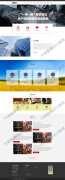 中标俄粮集团,承担中、俄双语网站建设