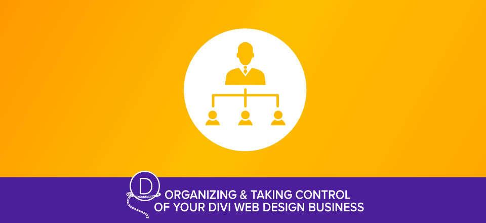 如何细化并规范网站设计和开发过程